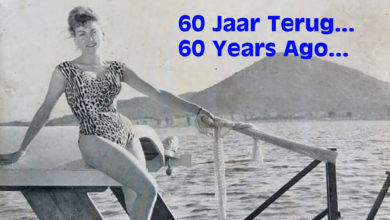 Photo of D. 60 Jaar Terug… | 60 Years Ago… August 1960